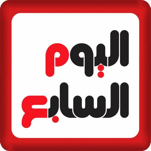 """صحفي يكذب """"اليوم السابع"""" باعتداء"""