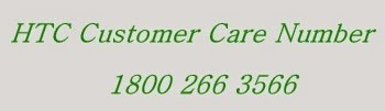 htc customer care number