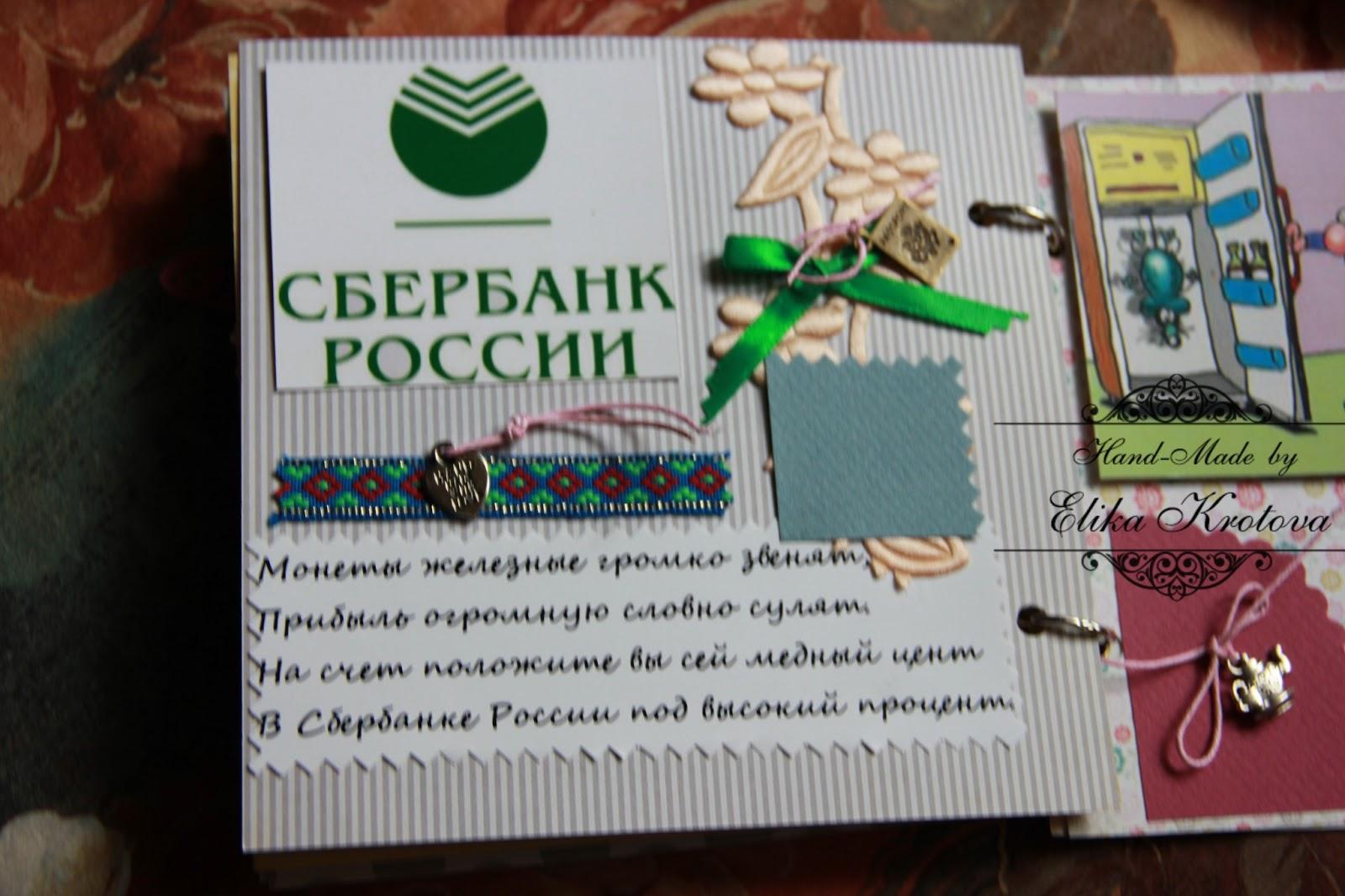 Поздравление при вручении подарка молодым 81