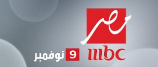 تردد قناة ام بى سي مصر Frequency channel mbc masr 2013
