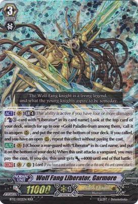 Wolf Fang Liberator, Garmore Cardfight Vanguard