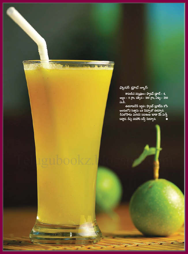 tobacco fruit healthy fruit drinks to make at home