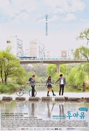 School 2015: Who Are You? 2015 poster