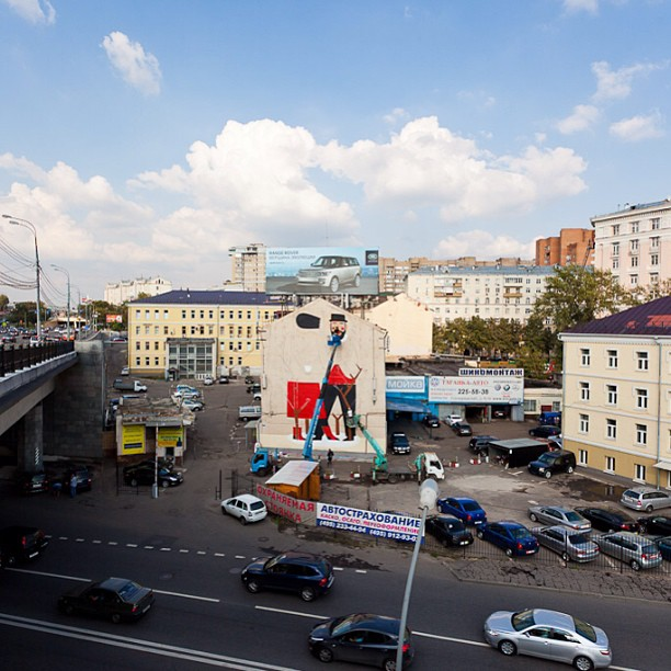 Street Art By Agostino Iacurci In Moscow, Russia - Progress Picture
