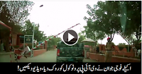 Vip Protocol Intercepted by Single Army Soldier
