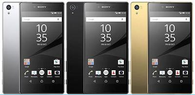 harga Sony Xperia Z5 Premium terbaru