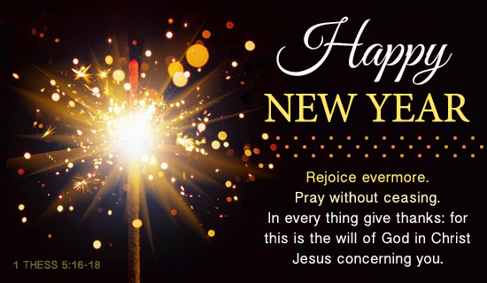 All wishes message greeting card and tex message new year sms happy new year receive my simple gift of love wrapped with sincer ity tied with care sealed with blessings 2 keep u happy safe all the life long m4hsunfo