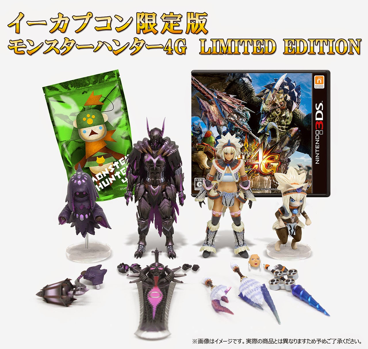 http://www.shopncsx.com/monsterhunter4ge-capcomlimitededition.aspx