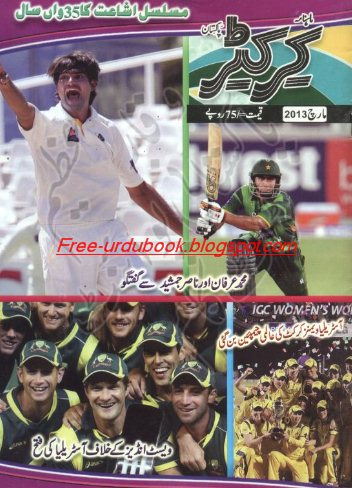 Crickter March 2013