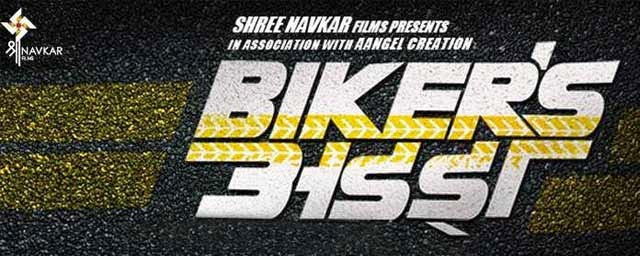 Biker's Adda (2014) Full Marathi Movie HD MP4 3Gp Download Free