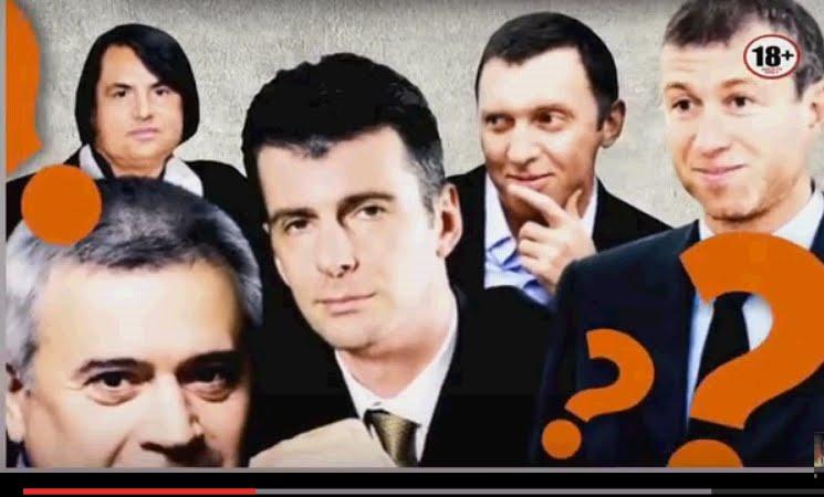 Президенту Путину постепенно придётся отбирать власть у элиты