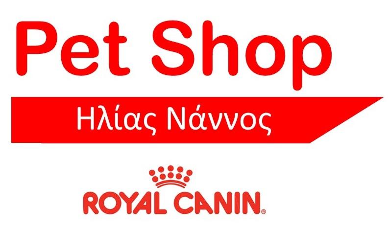Pet Shop Η. Νάννος