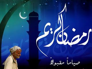 ramadan karim wamoubarek pour tout les musulman en 2015