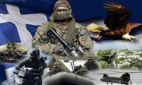 ΜΗΝΥΜΑ ΠΡΟΣ ΕΝΟΠΛΕΣ ΔΥΝΑΜΕΙΣ … Ενωθείτε με τον Ελληνικό Λαό, για να σώσουμε το Έθνος των Ελλήνων
