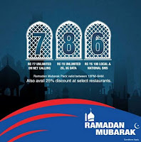 Aircel Ramzan? offer on Recharge