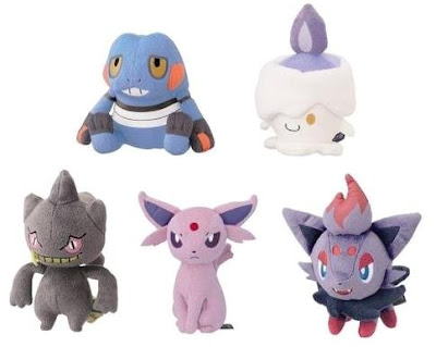 Pokemon I Love Gothic Plush 2 Banpresto