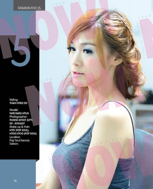 Drchatgyi new dr chatgyi bunda daffa com