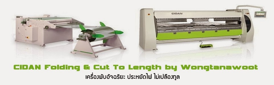 CIDAN Folding & Cut To Length by Wongtanawoot