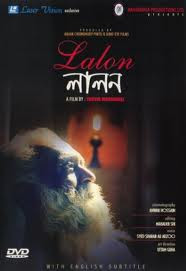 Lalon (2004) - Bengali Movie
