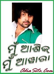mun aashik mun awara oriya film poster