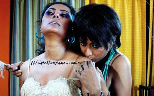 Bengali film gandu online dating 8