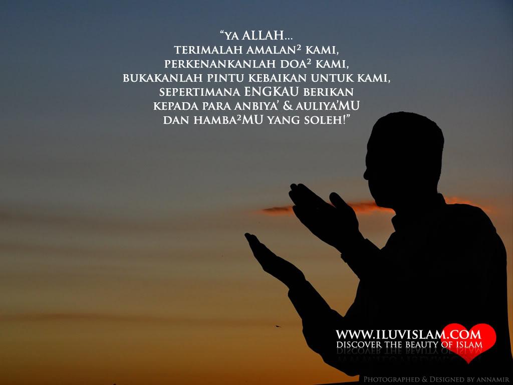 Allah Prayer for Strength