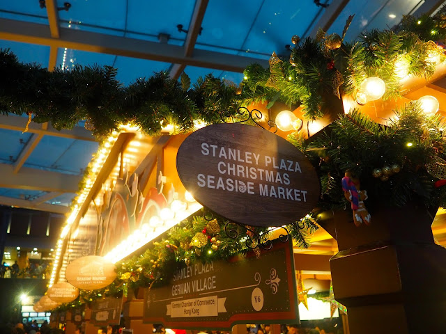 Lights, wreaths, decorations and sign for Stanley Christmas Seaside Market, Hong Kong
