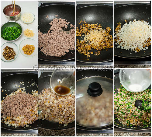 潮州粉果餡料 How To Make Teochew Dumpling Fillings