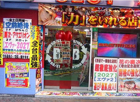 Pachinko Parlor in Shibuya