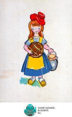 Настольные игры для детей СССР список советские старые из детства