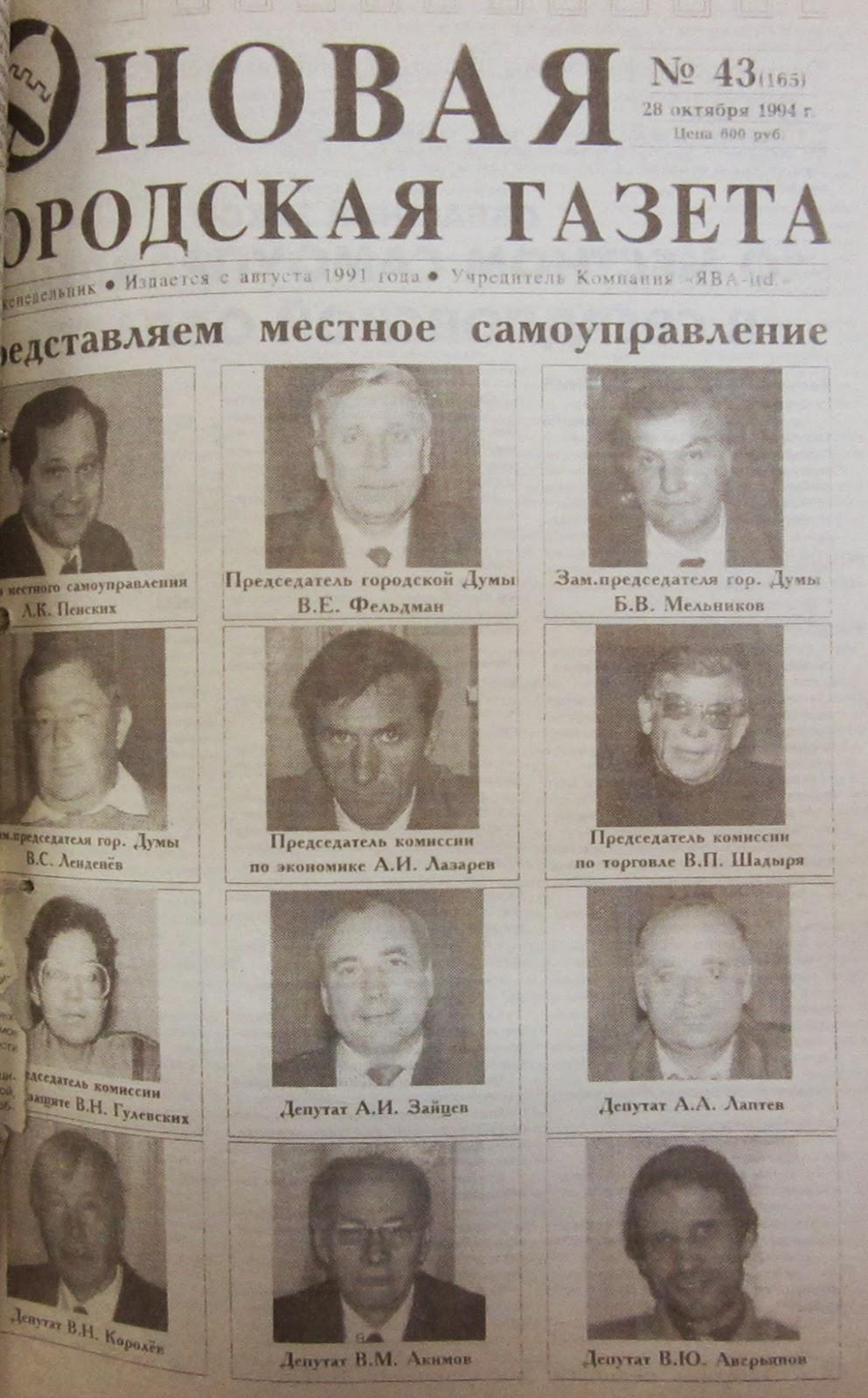 Солдаты притащили в казарму проститутку 26 фотография