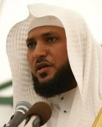 Maher Al Muaiqly Quran Recitation