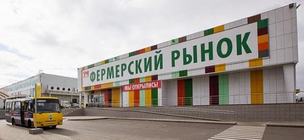 Продуктовый рынок Ярмарка.com