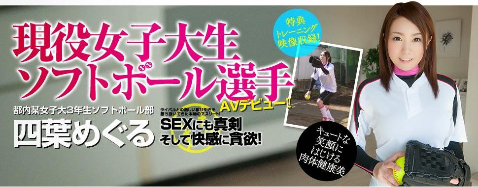 真☆美少女 木下あずみ [2012 12 14]
