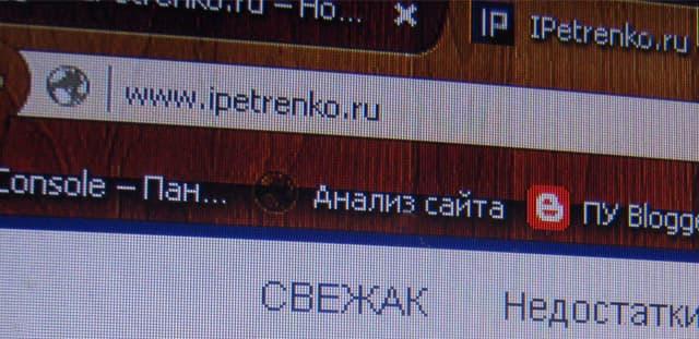 Сайту IPetrenko.ru - 3 года!