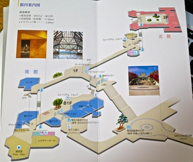 MIHO MUSEUM 館内案内図