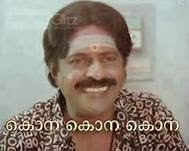 Funny Malayalam dialogues - kona kona - pappu