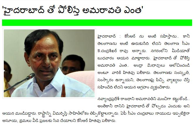 KCR, Andhra people, ap cm, amaravathi, ap capital, trs,telangana