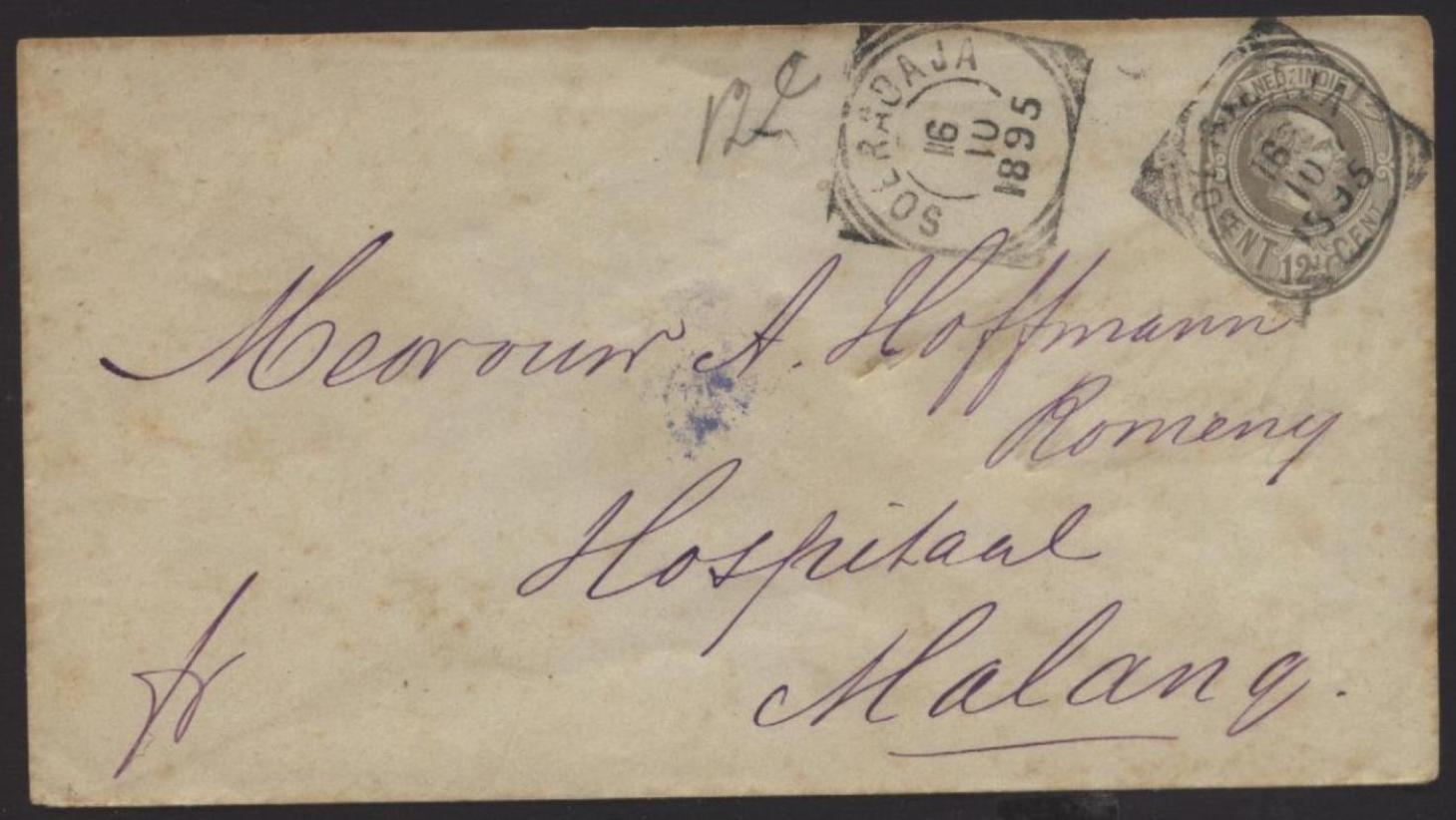 Koleksi Tempo Doeloe Sampul Surat Amplop Kuno Indonesia
