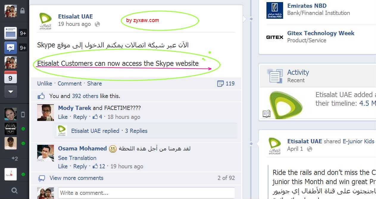 Skype VoIP Internet Calls ficially OPENED by Etisalat Consumers