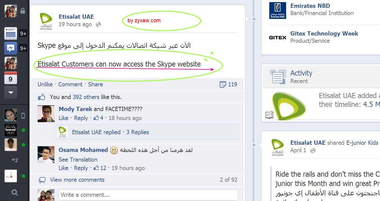 Make Unlimited Free Calls to UAE. Working!