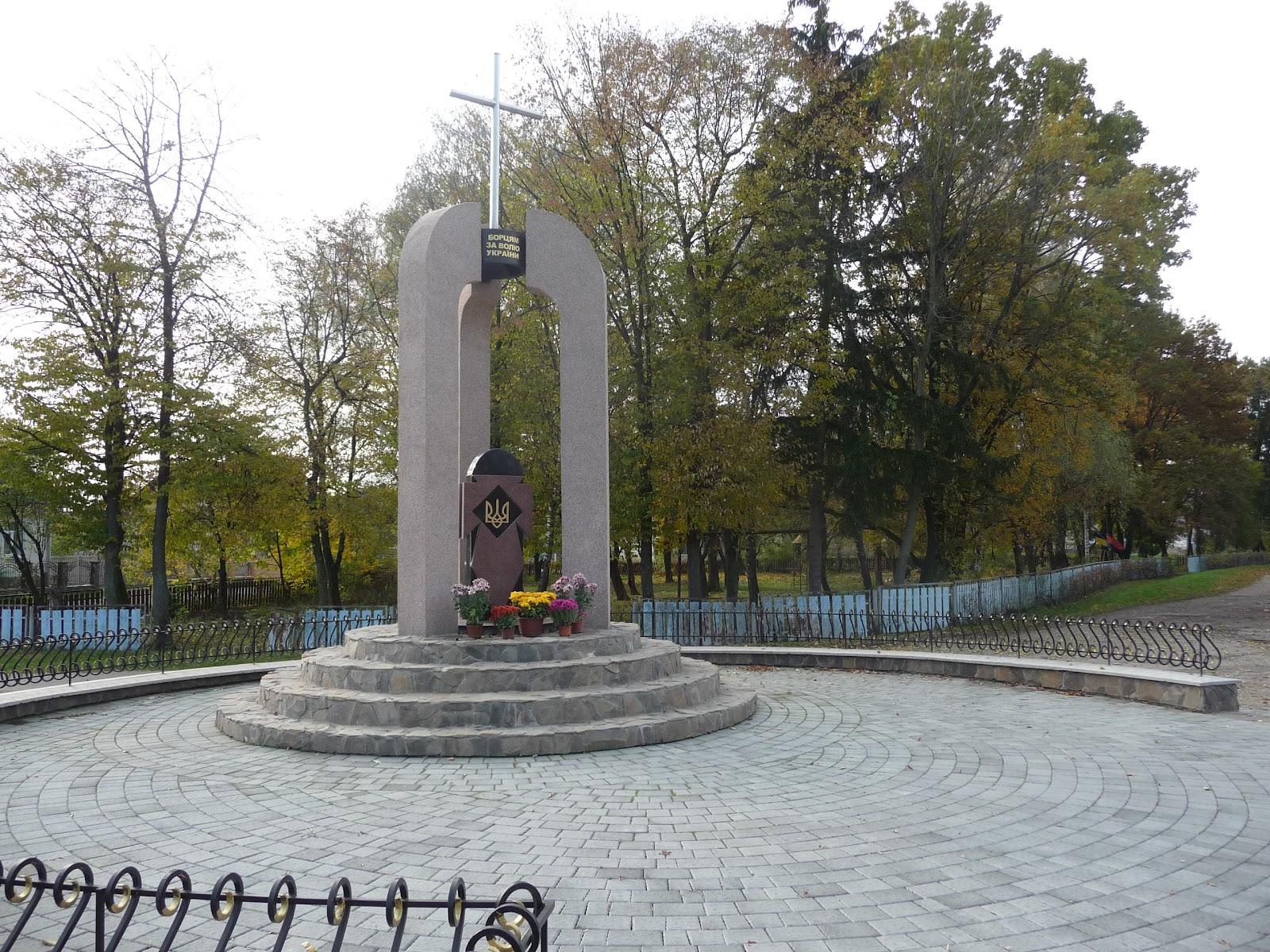 Угерско. Памятник борцам за волю Украины