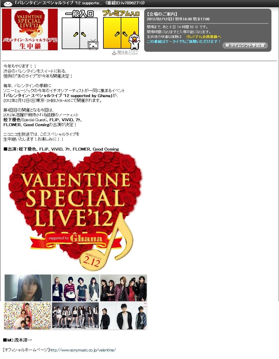 http://1.bp.blogspot.com/-V21Vp9lDmCs/Tyrs8mRKHzI/AAAAAAAAG_Y/y4cYLzVFW8U/s1600/tumblr_lyry9aa6AI1r0y5g0.jpg