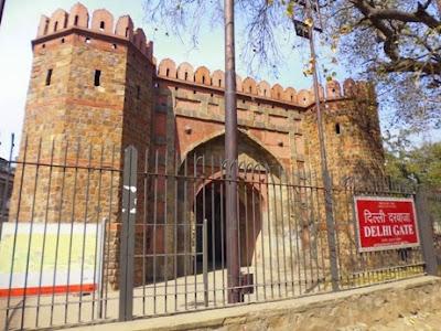 Delhi gate of Shahjahanabad