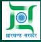 Education Superintendent Office west Singhbhum Recruitment 2013