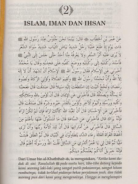 Hadits Jibril Menjelaskan Tentang Islam Iman dan Ihsan