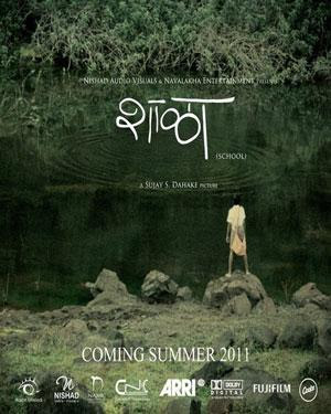Shala 2011 Marathi Movie Watch Online