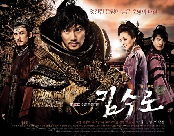 Xem phim Vương Triều Đoạt Ngôi