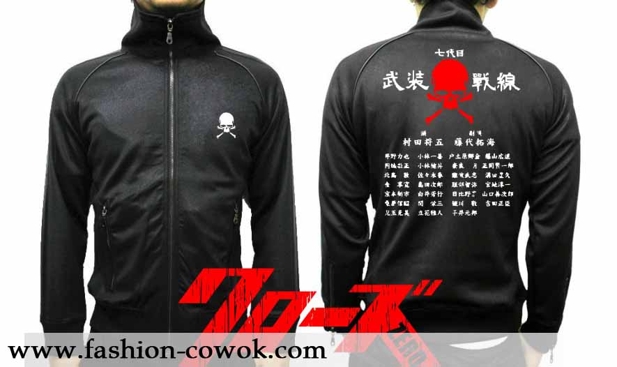 JAKET THE FRONT OF ARMAMENT