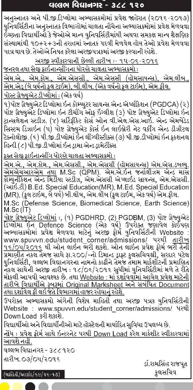 Sardar Patel University Post Graduate & PG Diploma Admission 2016-17 | http://www.spuvvn.edu/studen